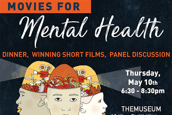 Poster for THEMUSEUM's free workshop on mental health.